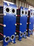 蒸化器、コンデンサー、オイルクーラー、よい価格のPheのためのTranterの置換Gx100のSU 316L/Titaniumの版