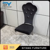 椅子のArmless金属の椅子の現代椅子を食事するホテルの家具のビロード
