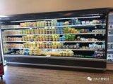 Abkühlung-Gerät, industrieller Kühlraum für Getränkebildschirmanzeige