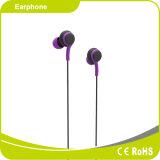 Очаровательный мини в ухо проводные наушники-вкладыши в формате MP3 с рамкой цвета