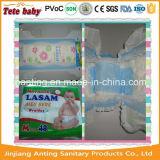 중국에 있는 처분할 수 있는 졸리는 고품질 아기 기저귀 제조자