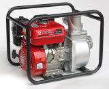 El riego utilice gasolina bomba de agua con la carcasa de aluminio
