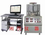 Drpl-II Testeur / Analyseur de conductivité thermique