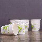 café de un sólo recinto de las tazas de papel 12oz con la tapa