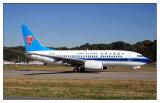 O transporte aéreo de carga a partir de Guangzhou à Arábia Saudita