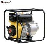 La petite pompe à eau diesel de réservoir de carburant a placé (DP40)