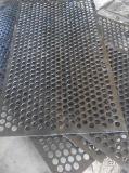 穴があいた金属の網