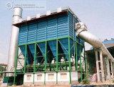 실용, 에너지 절약의, 능률적인 부대 유형 먼지 수집가