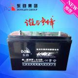 batterie d'acide de plomb de véhicule électrique de prix bas de 3-Evf-200 (6V200AH) Dongjin