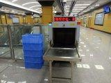 Varredor da bagagem do raio X - a fábrica a mais grande