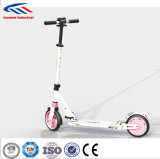 Электрический скутер мобильности для ребенка