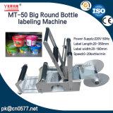 Máquina de etiquetas grande do frasco de Semi-Automaitc para a medicina (MT-50)