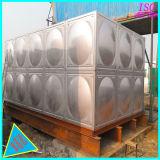 O tanque de água em aço inoxidável Fabricante do tanque de armazenagem de água