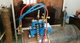 Tagliatrice del gas del tubo guidato della mano di CG2-11Y, taglierina della fiamma, per il tubo fatto in Cina