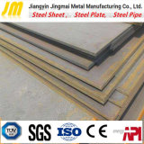造船業および沖合い工学鋼板