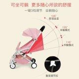 Baby-Spaziergänger Yoyacare neu plus hellen Spaziergänger