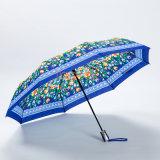 ترقية خارجيّة زهرة 3 يطوي مظلة