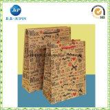 Saco de papel de empacotamento da jóia da alta qualidade (JP-PB018)