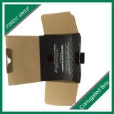 커피 단지 포장 상자 (FP11011)