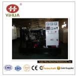 18kw il tipo aperto meraviglioso diesel GEN-Ha impostato con il motore di Yangdong (YSD490D/21KW)