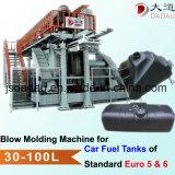 55-70L車のタンクブロー形成機械