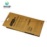 Мода крафт-бумаги или мобильный телефон стекло защитный экран Печать упаковке