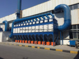Collettore di polveri verticale industriale di Jneh