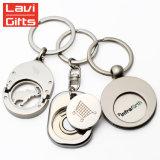 인쇄된 주문 최고 시장 아연 합금 트롤리 동전 Keychain