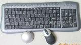 Combo clavier et souris sans fil
