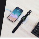 Heiße Großhandelsdrahtlose schnelle Aufladeeinheit der universalitäts-2in1 Qi für iPhone 2in1 fasten drahtlose Aufladeeinheit für Apple-Uhr Portablewireless Aufladeeinheit für Iwatch für Handy