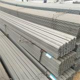 Angolo d'acciaio galvanizzato fatto nel TUFFO caldo 70*70*8 della Cina