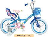 16 девочек детей велосипеда велосипед
