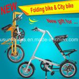 Bike фристайла складывает Bike