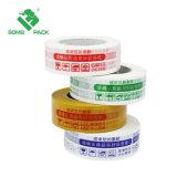 カスタムロゴの印刷付着力BOPPのパッキングテープ