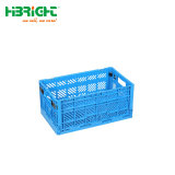 Supermarkt-Speicher kleiner PlastikFoldale Rahmen