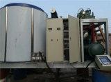 20 Ton flocon Machine à glaçons Machine à glace pour les pêches Concere des systèmes de refroidissement