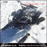 Nuevo Snowmobile diseñado de la bici del corredor de la nieve para los cabritos