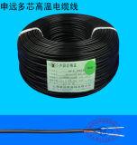 cavo e fune elettrici del Teflon del riscaldamento di resistenza di 600V 2.5mm