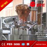 ビールビール醸造所装置の潰す大酒樽のステンレス製の蒸留器