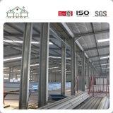 Schnelles und einfaches Installations-Stahlkonstruktion-Lager