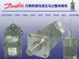 OMR van Danfoss Orbitale Motor, van Danfoss
