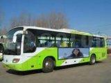 HD de alto brillo exterior P5 3G de Bus Bus de la pantalla LED Controlador de pantalla DOT Matrix.