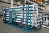 prix de système de purification d'eau d'usine du traitement des eaux 50tph/osmose d'inversion