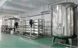 Réservoir sanitaire d'eau d'alimentation d'acier inoxydable