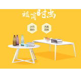 White Color MDF Top Coffee Table with Metal Frame Feet