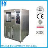 150L de la Cámara de Humedad Temperatura programable para caucho y plástico