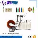 Adhesivo Automática de Botellas redondas de la máquina Impresora de etiquetas con código