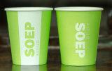 Impression couleur 7.5oz les tasses de papier