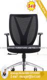現代旋回装置のコンピュータのスタッフのWorksationの学校オフィスの椅子(HX-8N8229)