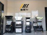 射出成形機械Hg1542のための中速度のオンライン粉砕機のプラスチック造粒機